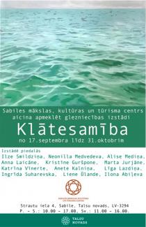 No  2021. gada 17.septembra  Sabiles mākslas, kultūras un tūrisma centrā ir apskatāma gleznotāju grupas izstāde