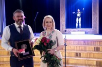 Kurzemes tūrisma asociācijas gada balvas