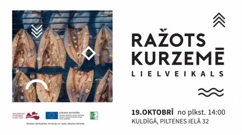 """Tikai vienu dienu - 19.oktobrī - """"Ražots Kurzemē"""" lielveikals!"""