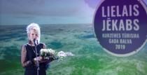 """Kurzemes tūrisma gada balvas """"Lielais Jēkabs 2020"""" apbalvošanas ceremonija pārcelta uz 2021. gadu"""