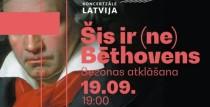 Концертный зал «Латвия» откроет новый сезон «(не) Бетховеном»