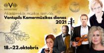 """Ventspils Mūzikas vidusskola rīko akadēmiskās mūzikas festivālu """"Ventspils Kamermūzikas dienas"""""""