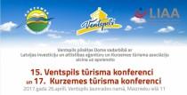 15. Ventspils tūrisma koncerence un 17. Kurzemes tūrisma konference