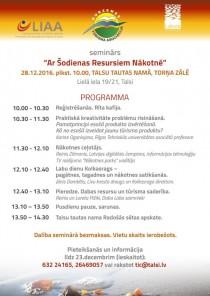 """Kurzemes tūrisma asociācija aicina uz semināru """"Ar šodienas resursiem nākotnē"""""""