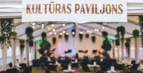 Kultūras paviljons Saldū aicina uz izrādēm un koncertiem