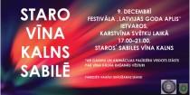 """Staros Sabiles Vīna kalns  9. decembris Sabilē būs neaizmirstams notikums divu iemeslu dēļ - svinēsim ceturtos Karstvīna svētkus un Sabile kļūs par festivāla """"Latvijas Goda aplis"""" sastāvdaļu"""