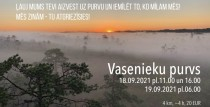 Dodies ar mums kopīgā ekspedīcijā uz Vasenieku purvu!   Puzes pagasts