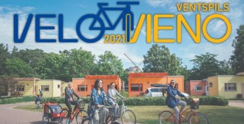 Приглашают ознакомиться с заданиями велозаезда «Велосипед объединяет 2021!»