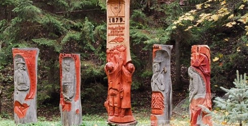 Айзвикский лесной парк