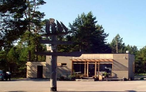Kolkasraga apmeklētāju informācijas centrs