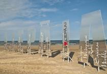 Liepājas Jūrmalas parks un Zilā karoga pludmale